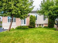 Maison à vendre à Jonquière (Saguenay), Saguenay/Lac-Saint-Jean, 2594, Rue de la Lorraine, 28338490 - Centris