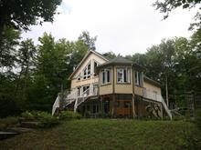 Maison à vendre à Amherst, Laurentides, 689, Chemin du Lac-de-la-Grange, 24232360 - Centris