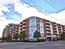Condo for sale in Chomedey (Laval), Laval, 2100, Avenue  Terry-Fox, apt. 208B, 13052805 - Centris