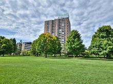Condo for sale in Hull (Gatineau), Outaouais, 285, Rue  Laurier, apt. 503, 12902471 - Centris