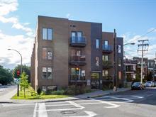 Condo for sale in Rosemont/La Petite-Patrie (Montréal), Montréal (Island), 2044, Rue des Carrières, apt. 1, 20752490 - Centris
