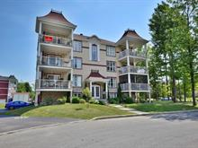 Condo à vendre à Pincourt, Montérégie, 566, Avenue  Forest, app. 6, 14201051 - Centris