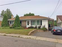 House for sale in Alma, Saguenay/Lac-Saint-Jean, 131, Rue du Carcajou Est, 26286960 - Centris