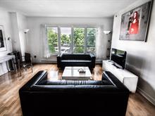 Condo / Apartment for rent in Le Plateau-Mont-Royal (Montréal), Montréal (Island), 1205, Rue  Saint-Grégoire, apt. 209, 25318219 - Centris