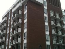 Condo / Appartement à louer à Verdun/Île-des-Soeurs (Montréal), Montréal (Île), 200, 6e Avenue, app. 607, 21067811 - Centris