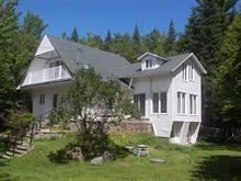 House for sale in Saint-Denis-de-Brompton, Estrie, 50, Rue du Cormoran, 21460844 - Centris