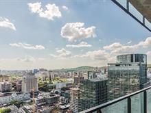 Condo à vendre à Ville-Marie (Montréal), Montréal (Île), 1288, Avenue des Canadiens-de-Montréal, app. 3311, 13852371 - Centris