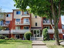 Condo à vendre à Chomedey (Laval), Laval, 3320, Rue  Charles-Best, app. 403, 25166002 - Centris