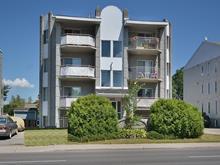 Condo à vendre à Boisbriand, Laurentides, 1470, boulevard de la Grande-Allée, app. 46, 22153846 - Centris