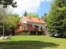 Maison à vendre à Notre-Dame-des-Bois, Estrie, 51, Chemin  Nancy, 13609359 - Centris