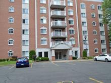 Condo for sale in Saint-Laurent (Montréal), Montréal (Island), 1111, boulevard de la Côte-Vertu, apt. 105, 16047986 - Centris