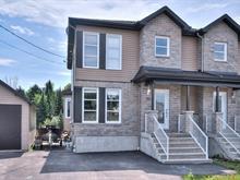 Townhouse for sale in Val-des-Monts, Outaouais, 27A, Chemin du Village, 9458963 - Centris
