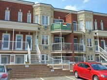 Condo / Appartement à louer à Gatineau (Gatineau), Outaouais, 837, boulevard de la Cité, app. 2, 25952708 - Centris