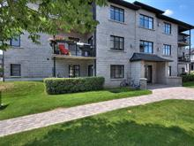 Condo for sale in Chomedey (Laval), Laval, 5261, Avenue  Eliot, apt. 201, 27796754 - Centris
