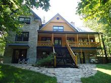 House for sale in Lamarche, Saguenay/Lac-Saint-Jean, 4, Chemin du Lac-Miquet, 22146971 - Centris