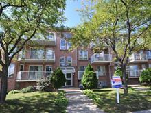 Condo for sale in LaSalle (Montréal), Montréal (Island), 7675, Rue  Bourdeau, apt. 202, 18320927 - Centris