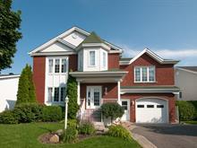 Maison à vendre à Sainte-Julie, Montérégie, 523, Rue des Orchidées, 22025696 - Centris
