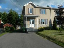Maison à vendre à Victoriaville, Centre-du-Québec, 288, Rue des Pétunias, 17284353 - Centris