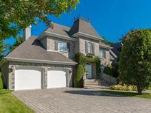 House for sale in Lachenaie (Terrebonne), Lanaudière, 662, Rue de la Mistassini, 25281461 - Centris