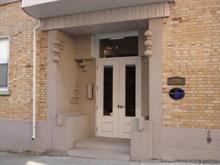 Condo / Apartment for rent in La Cité-Limoilou (Québec), Capitale-Nationale, 889, Rue  Richelieu, apt. 7, 10243988 - Centris