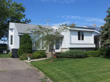 House for sale in Roberval, Saguenay/Lac-Saint-Jean, 1254, Rue des Lys, 26526426 - Centris