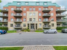 Condo for sale in Fabreville (Laval), Laval, 625, Place  Georges-Dor, apt. 101, 23839052 - Centris