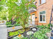Condo for sale in Rosemont/La Petite-Patrie (Montréal), Montréal (Island), 6974, Rue  De La Roche, 22122846 - Centris