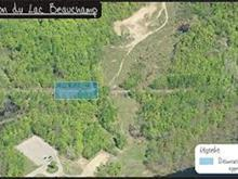 Lot for sale in Gatineau (Gatineau), Outaouais, boulevard  Saint-René Est, 10042310 - Centris
