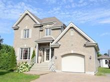 House for sale in Saint-Joseph-du-Lac, Laurentides, 41, Rue  Vaillancourt, 20236000 - Centris