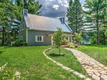 Maison à vendre à Notre-Dame-de-la-Merci, Lanaudière, 990 - 992, Chemin des Cèdres, 26265211 - Centris