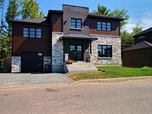 House for sale in Cowansville, Montérégie, Rue  Jean-Paul-Lemieux, 20323574 - Centris