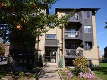 Condo à vendre à Rivière-des-Prairies/Pointe-aux-Trembles (Montréal), Montréal (Île), 1085, boulevard du Tricentenaire, app. 301, 20087796 - Centris