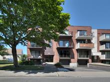 Condo for sale in Mercier/Hochelaga-Maisonneuve (Montréal), Montréal (Island), 7821, Rue  Madeleine-Huguenin, apt. 3, 14405865 - Centris