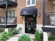 Condo à vendre à Côte-des-Neiges/Notre-Dame-de-Grâce (Montréal), Montréal (Île), 2084, boulevard  Décarie, app. B101, 16978704 - Centris