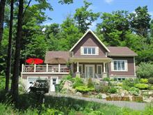 Maison à vendre à Shannon, Capitale-Nationale, 7040, Route de Fossambault, 27027602 - Centris