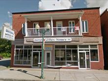 Quadruplex à vendre à Shawinigan, Mauricie, 1582 - 1592, Avenue  Saint-Marc, 23367605 - Centris