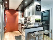 Condo à vendre à Rosemont/La Petite-Patrie (Montréal), Montréal (Île), 4312, Rue  Ernest-Gendreau, 10228572 - Centris