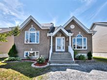 Maison à vendre à Masson-Angers (Gatineau), Outaouais, 199, Rue de Condé, 24135003 - Centris