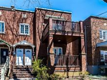 Condo / Apartment for rent in Côte-des-Neiges/Notre-Dame-de-Grâce (Montréal), Montréal (Island), 4697, Avenue  Earnscliffe, 23517296 - Centris
