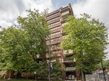 Condo for sale in Ville-Marie (Montréal), Montréal (Island), 3001, Rue  Sherbrooke Ouest, apt. 201, 24901198 - Centris