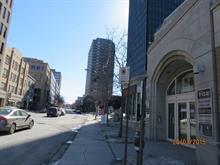 Local commercial à vendre à Westmount, Montréal (Île), 4055, Rue  Sainte-Catherine Ouest, local 106, 14036537 - Centris