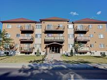 Condo for sale in Pierrefonds-Roxboro (Montréal), Montréal (Island), 16690, boulevard de Pierrefonds, apt. 305, 18533887 - Centris
