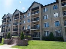 Condo à vendre à Pierrefonds-Roxboro (Montréal), Montréal (Île), 5282, Rue du Sureau, app. 304, 11844619 - Centris