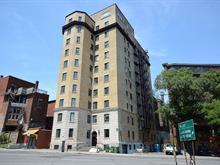 Condo / Apartment for rent in Ville-Marie (Montréal), Montréal (Island), 3465, Chemin de la Côte-des-Neiges, apt. 65, 16764634 - Centris