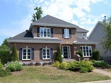 House for sale in Blainville, Laurentides, 48, Rue d'Amqui, 23397472 - Centris