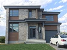 Maison à vendre à Mascouche, Lanaudière, 141, Rue des Parterres, 16841387 - Centris