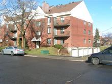 Condo for sale in Ahuntsic-Cartierville (Montréal), Montréal (Island), 1490, Rue  Antoine-Déat, apt. 4, 25123209 - Centris