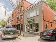 Commercial building for sale in Le Sud-Ouest (Montréal), Montréal (Island), 2542 - 2544, Rue du Centre, 21211191 - Centris