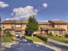 House for sale in Jacques-Cartier (Sherbrooke), Estrie, 2727, Rue des Chênes, 24680498 - Centris