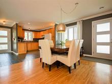 House for sale in Cowansville, Montérégie, 120, Rue des Colibris, 28890123 - Centris